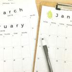 2018 Calendar Template, Modern Farmhouse Style